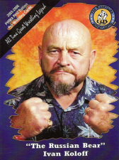 2005-2006 Pro Wrestling Mid-Atlantic 1st Edition