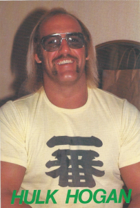 1981-1982 Kobunsha Pro Wrestling Album Post Cards (Japan)