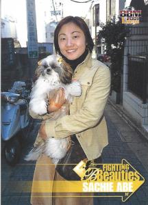 2001 BBM Fighting Beauties (Japan)