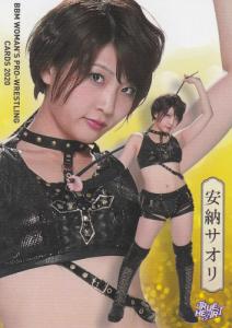 2020 BBM True Heart Woman's Pro-Wrestling (Japan)