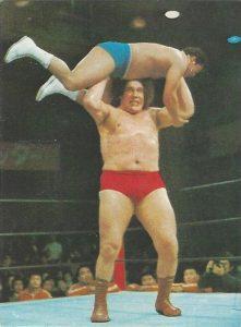 1974 Yamakatsu New Japan Pro Wrestling (Japan)