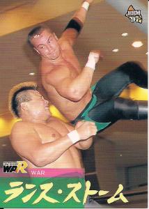 1997 BBM Pro Wrestling (Japan)