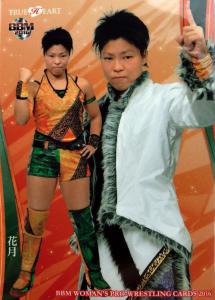 2016 BBM True Heart Woman's Pro-Wrestling (Japan)