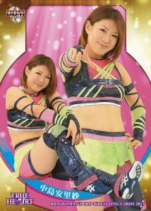 2017 BBM True Heart Woman's Pro-Wrestling (Japan)