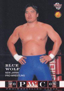 2005 BBM Pro Wrestling (Japan)