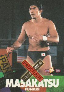 1998 Pancrase Hybrid Wrestling (Japan)