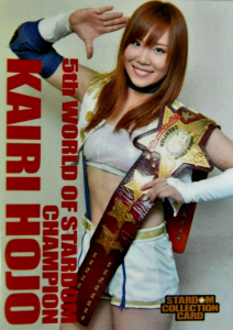 2017 Stardom Collection Cards (Japan)