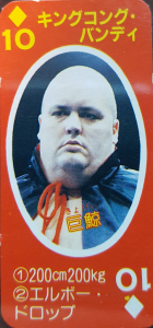1985 Shogakukan Wrestling Playing Cards (Japan)