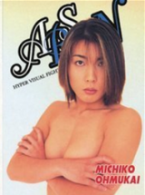 1998 Hyper Visual Arsion Cards (Japan)