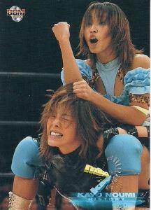 2001 BBM Miho Wakizaw & Kayo Noumi (Japan)