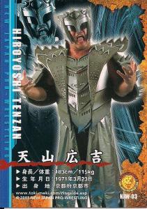 2003 NJPW Toki-Meki Ringside (Japan)