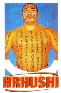 1999 WWF 3D Wrestling Lolypop Cards (New Zealand)